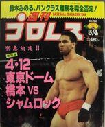 Weekly Pro Wrestling 780