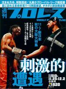 Weekly Pro Wrestling 1820
