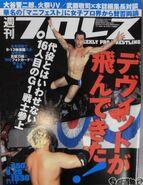 Weekly Pro Wrestling 1538