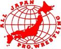 AJPW Logo.png