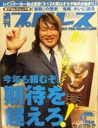 Weekly Pro Wrestling 1614
