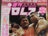 Weekly Pro Wrestling No. 1157