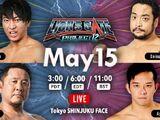 NJPW Lion's Gate Project12