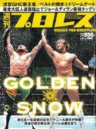 Weekly Pro Wrestling 1990