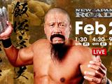 NJPW New Japan Road - Takashi Iizuka Retirement Show