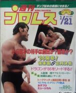 Weekly Pro Wrestling 127