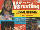 Victory Sports Wrestling - Spring 1986