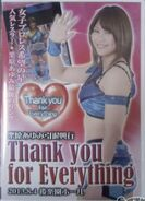 Ayumi Kurihara Thank you for Everything