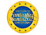NJPW Presents CMLL Fantastica Mania 2020 - Night 1