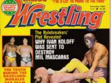 Inside Wrestling - December 1980