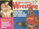 Victory Sports Wrestling - Winter 1986