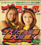 Lady's Gong 25