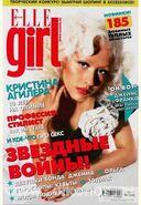 Elle Girl - November 2008