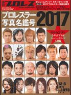 Weekly Pro Wrestling No. 1878