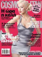Cosmopolitan (Greece) - December 2010