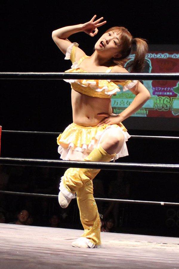 Kuvahaun tulos haulle Natsumi wrestler