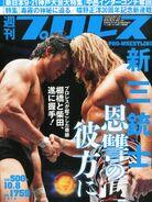 Weekly Pro Wrestling 1759