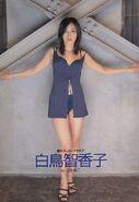 Chikako Shiratori 3