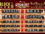 NJPW G1 Climax 2020 - Night 1