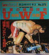 Weekly Pro Wrestling 273