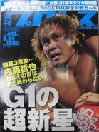 Weekly Pro Wrestling 1590