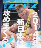 Weekly Pro Wrestling 1720