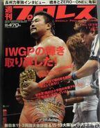 Weekly Pro Wrestling 1232