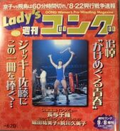 Lady's Gong 42