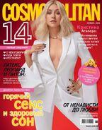 Cosmopolitan (Ukraine) - November 2018