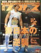 Weekly Pro Wrestling 1340