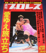 Weekly Pro Wrestling 1443