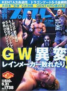 Weekly Pro Wrestling 1738