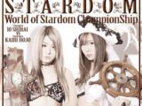 Stardom The Highest 2017