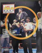 Weekly Pro Wrestling 867