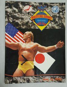 Wrestling Summit