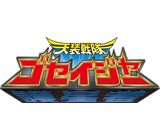 File:Goseiger.png