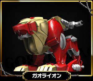 Legend Gao Lion
