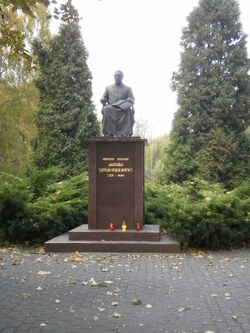 Pomnik ks. Piotra Wawrzyniaka, Mogilno