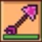 Erbium shovel ps3
