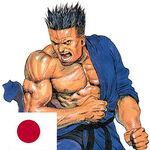 Masamichi
