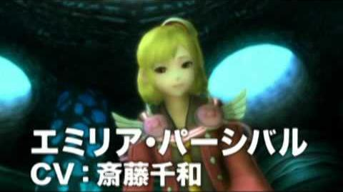 Phantasy Star Portable 2 Infinity Story Trailer