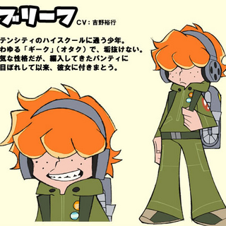 Profile in Gainax.