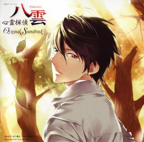 File:Psychic.Detective.Yakumo.full.412020.jpg