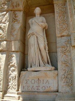 Efez Celsus Library 3 RB