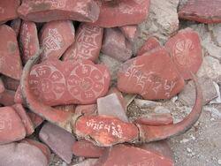 Mantras caved into rock in Tibet