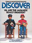 Discover Sept 1982