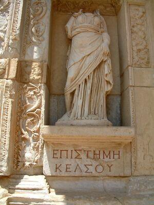 Efez Celsus Library 5 RB