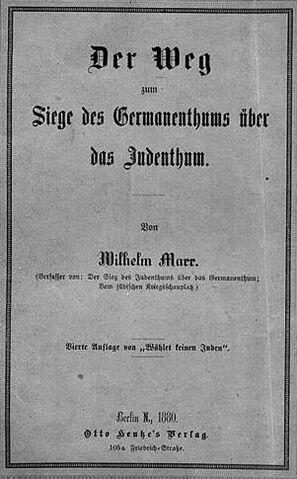 File:Bookcover-1880-Marr-German uber Juden.jpg
