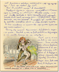 Kersnovskaya Killing Baby 7 45