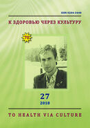 http://biblmdkz.ru/jurnal